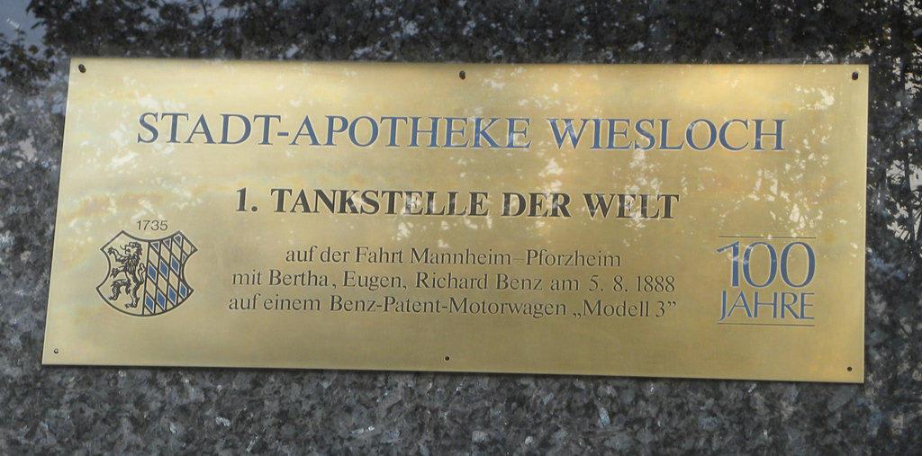 wiesloch apotheke prva benzinska stanica na svijetu 1888.