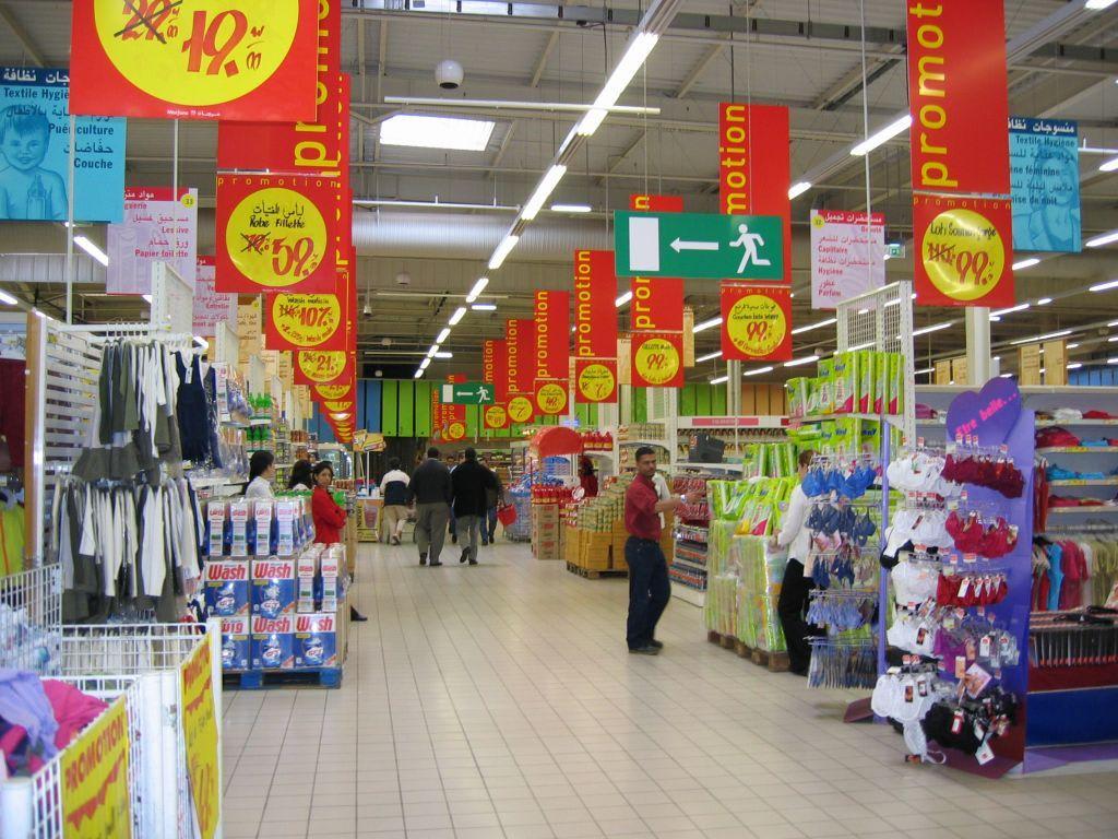 supermarkt werbung