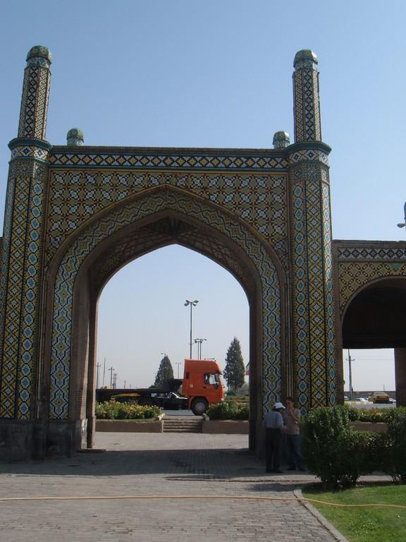 Tor nach Teheran Bilder Sonstige Sehenswürdigkeit Qazvin