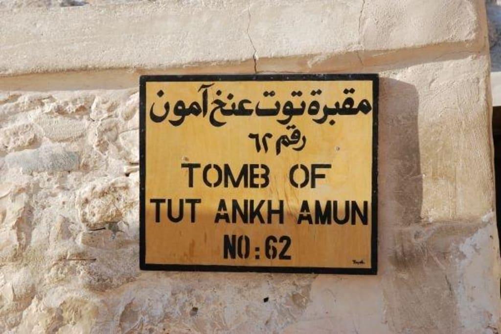 Grab von Tut Ench Amun Bilder Tempel/Kirche/Grabmal Tal der Könige