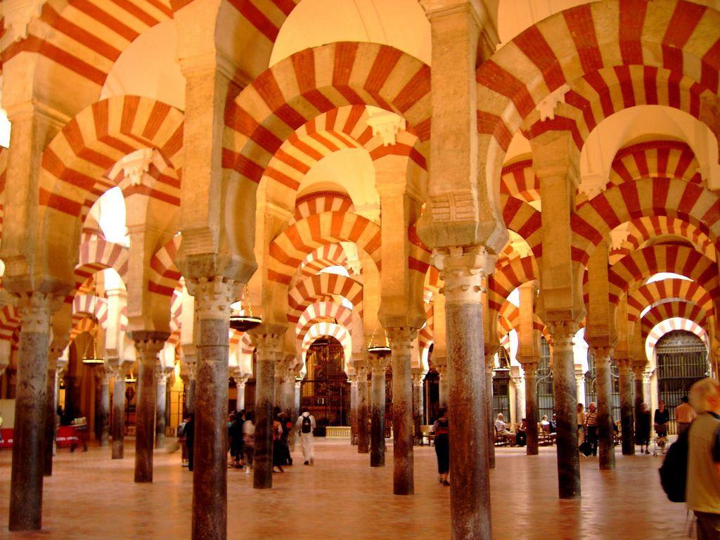 Mezquita Picture: Espacio, Color Y Forma