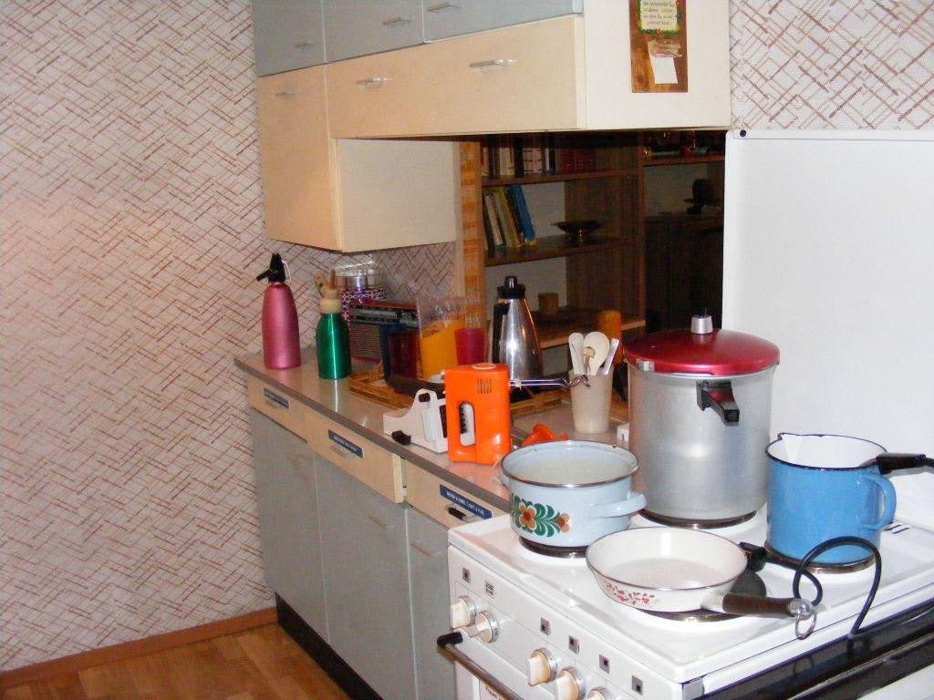 Ddr küchenzeile