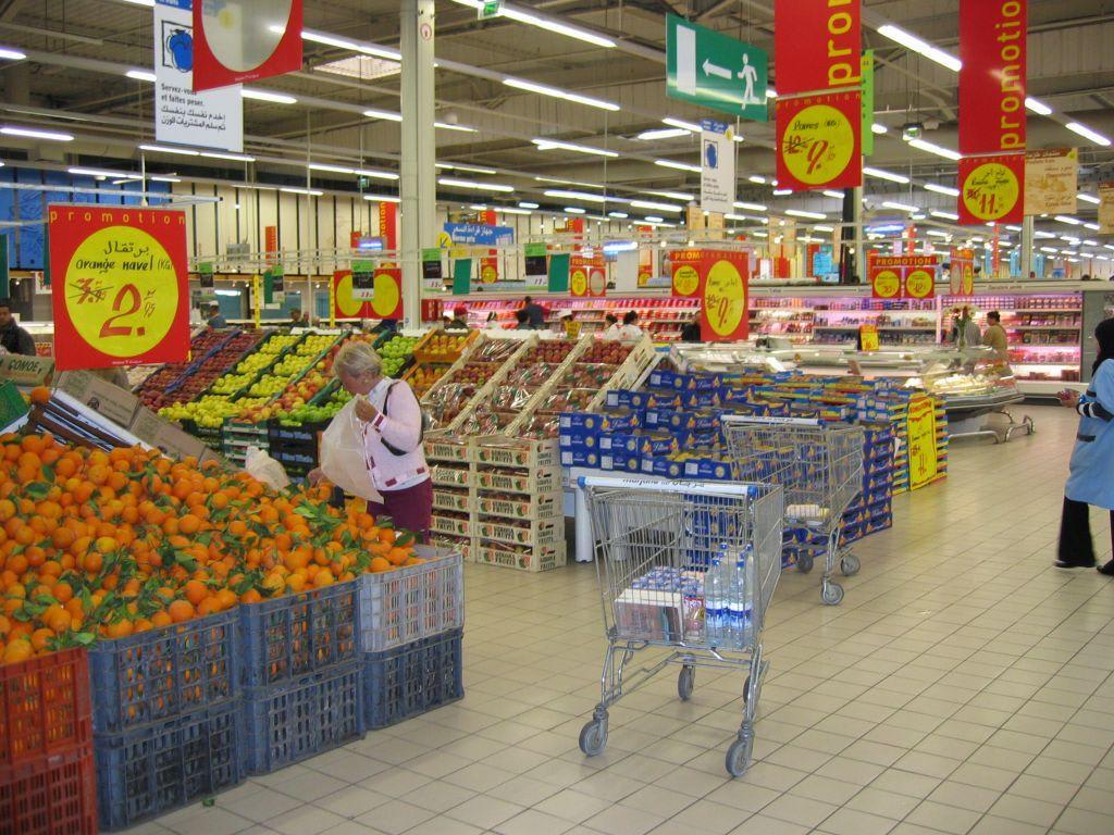 agadir supermarkt
