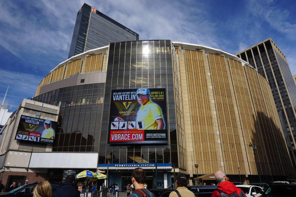 Bild Madison Square Garden Direkt Neben Hotel Zu Madison Square
