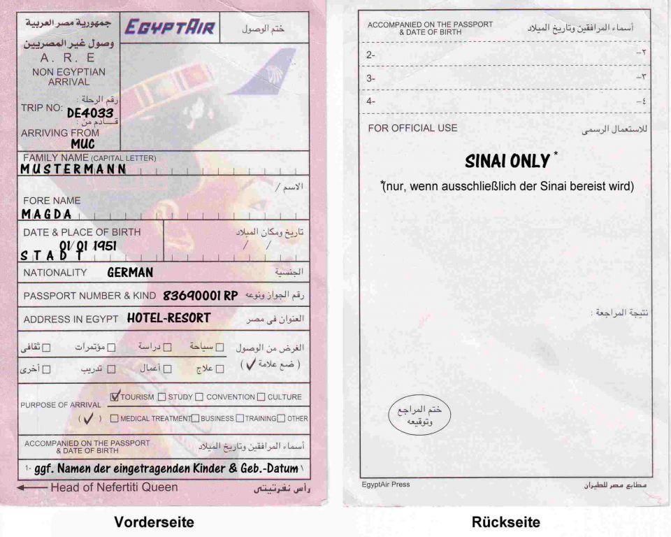 A.R.E. (Einreisekarte) Bilder Sonstiges Transportmittel Einreise/Visum