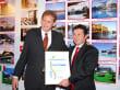 HolidayCheck-Award 2007
