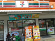 Markt/Bazar/Shop-Center