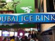 Dubai Mall-Eislaufplatz