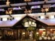 Vue - Hotel Mont Blanc