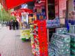 Stadt Antalya Richtung Altstadt