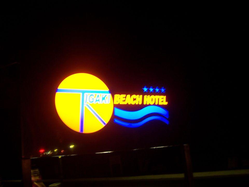 Eingangsbereich Hotel Tigaki Beach