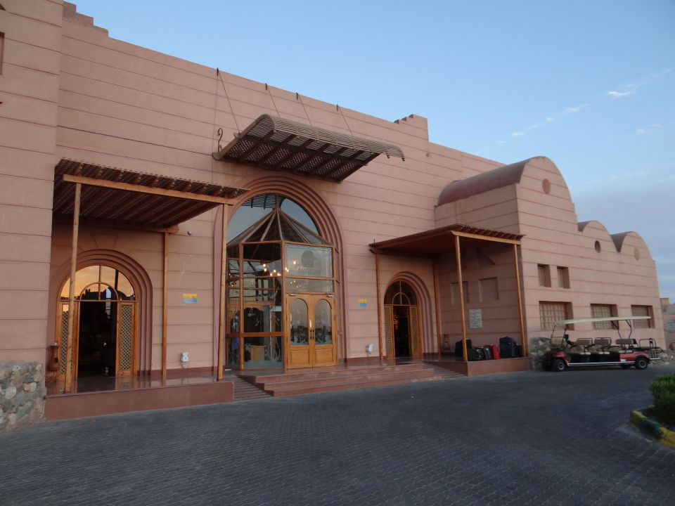 Lobby Eingang Club Calimera Akassia Swiss Resort