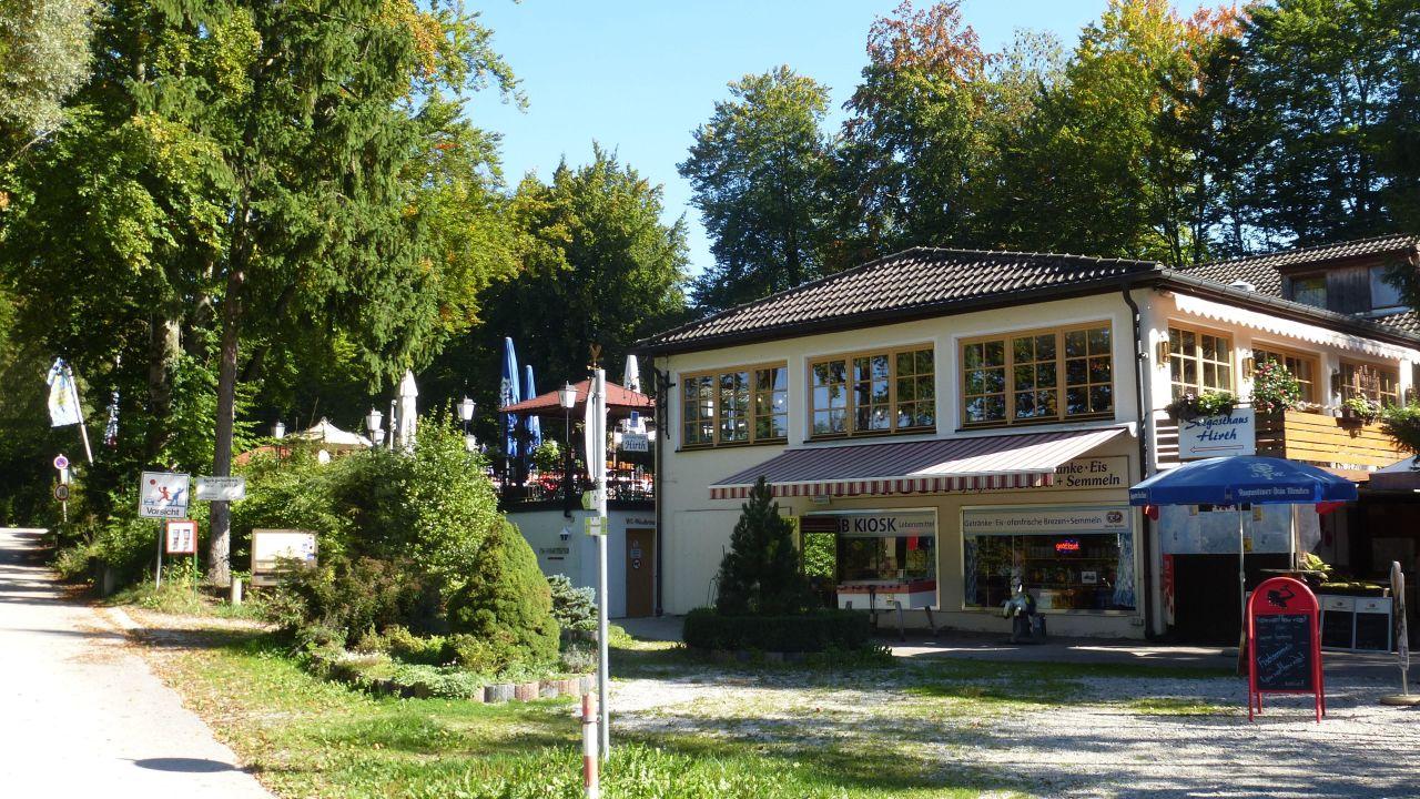 campingplatz hirth oberambach holidaycheck bayern deutschland. Black Bedroom Furniture Sets. Home Design Ideas