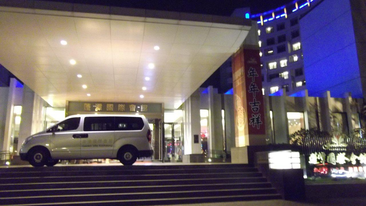 Hotel Garden Villa In Kaohsiung Holidaycheck Taiwan