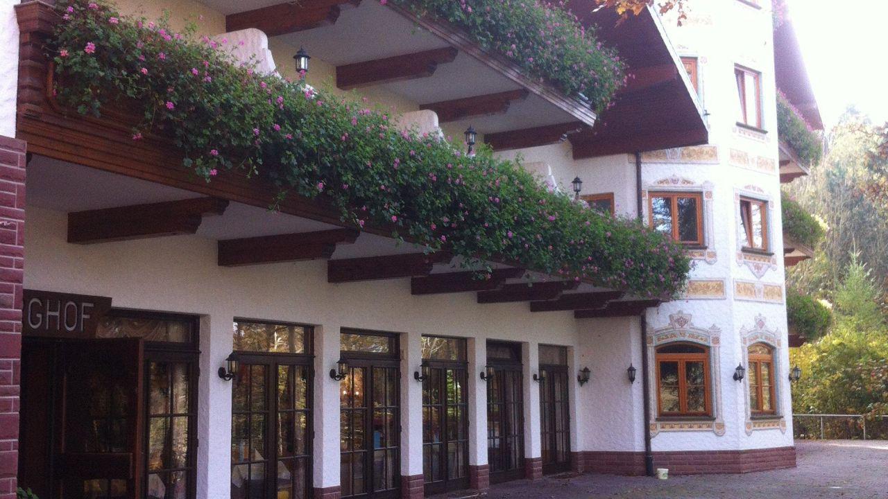 Hotel Kreuzberghof (Östringen) • HolidayCheck (Baden-Württemberg ...