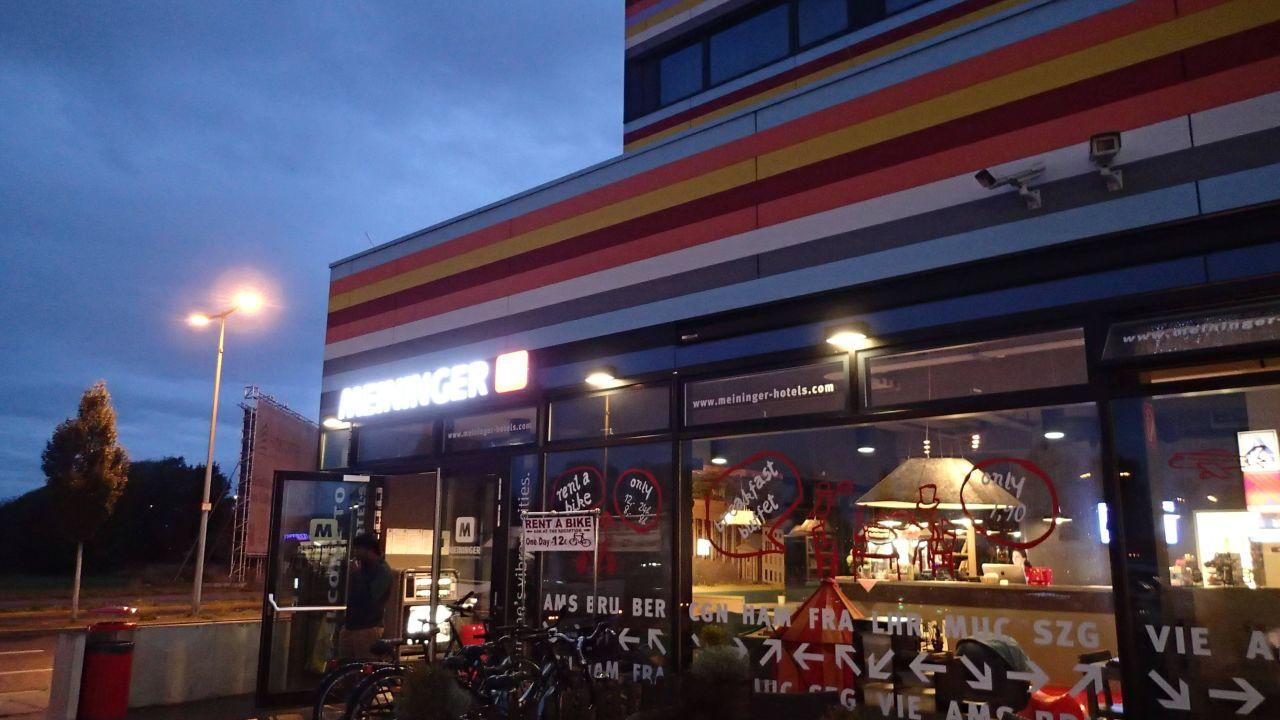 Check In Hotel Berlin Treptow