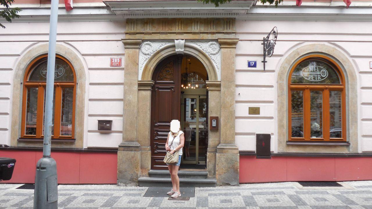 Hotel Petr Prag Bewertung