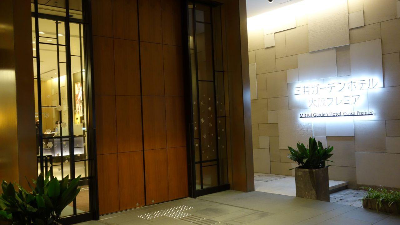 Mitsui Garden Hotel Osaka Premier Amagasaki Holidaycheck Honsh Japan