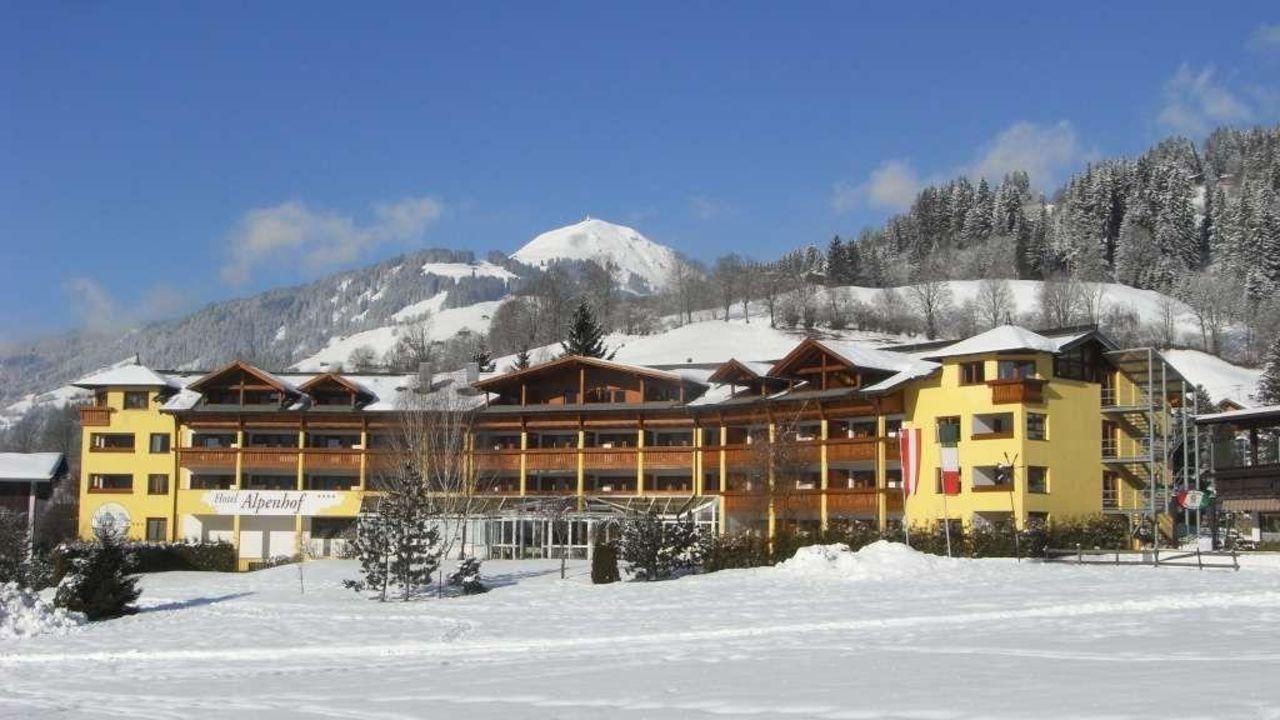 Pension Brixen im Thale - Brixen im Thale