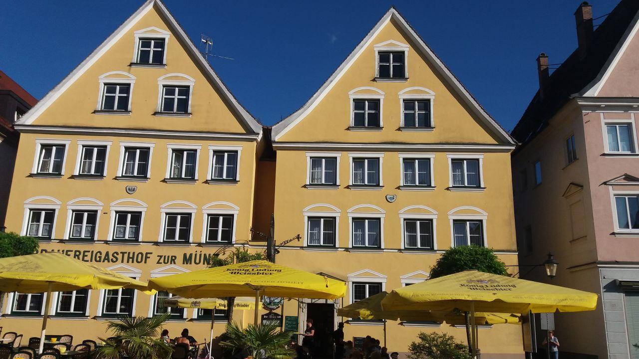 Hotel Brauereigasthof Münz Günzburg Holidaycheck Bayern