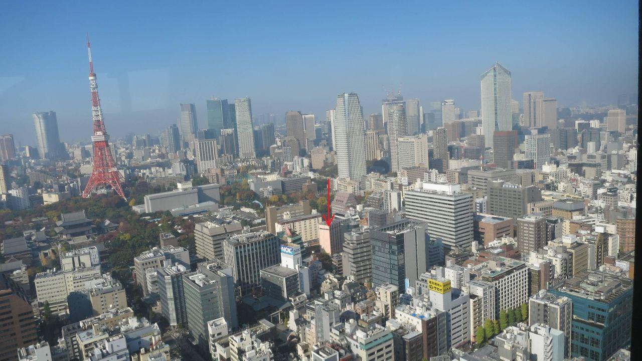 Hotel shiba park tokio tokyo u holidaycheck großraum tokio japan