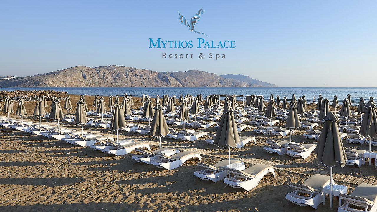Holidaycheck Hotel Mythos Palace Kreta