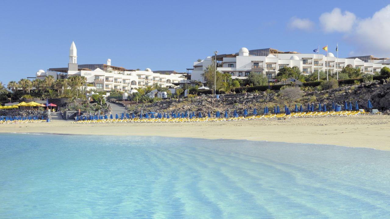 Princesa yaiza suite hotel resort in playa blanca for Hotel princesa yaiza