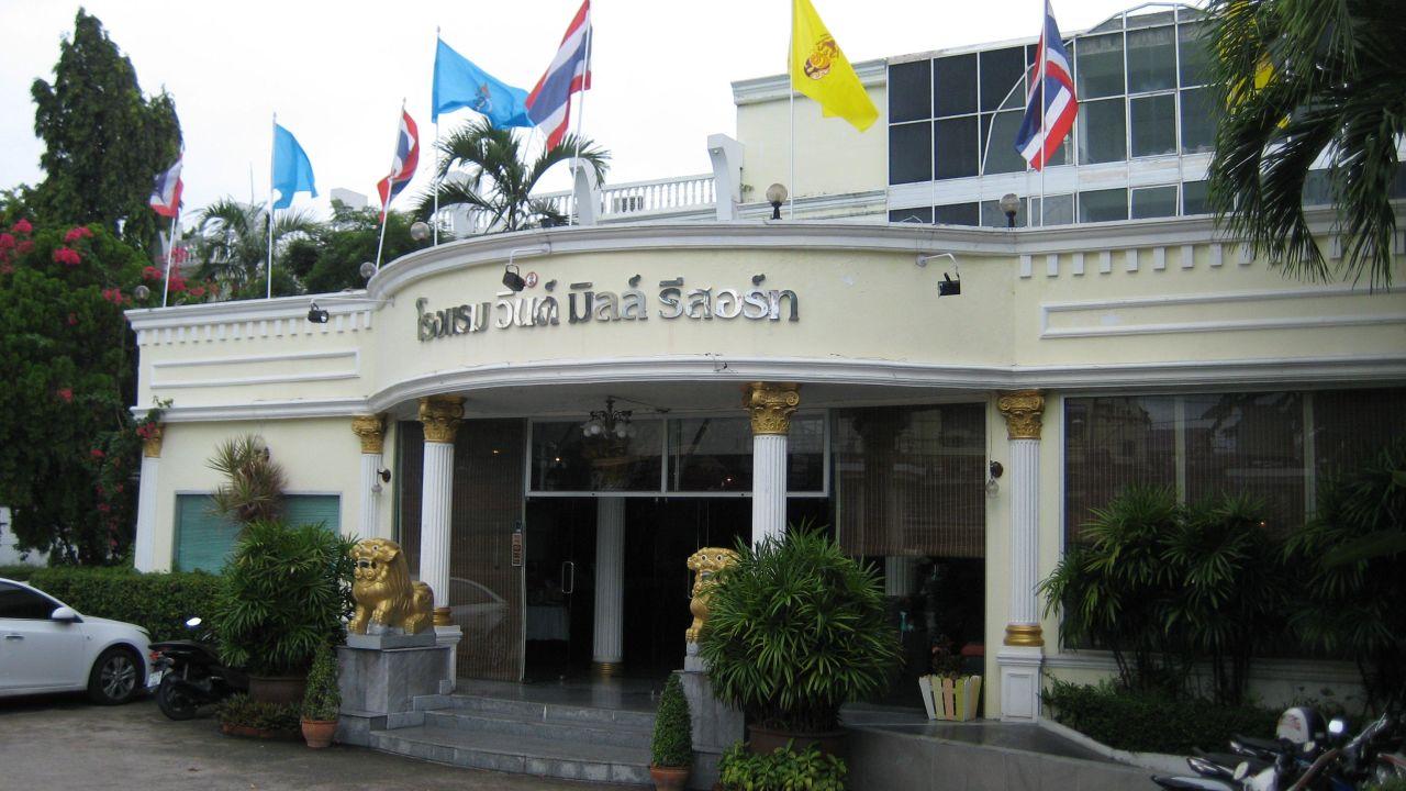 Windmill Resort Hotel  Pattaya Zimmer