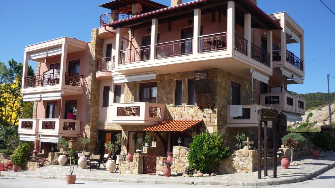 Apollon Xenonas Apparthotel