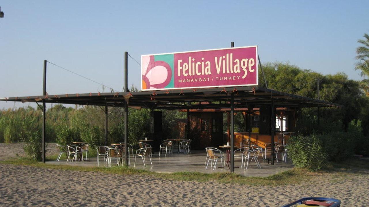 Диско бар  TUI best FAMILY Felicia Village