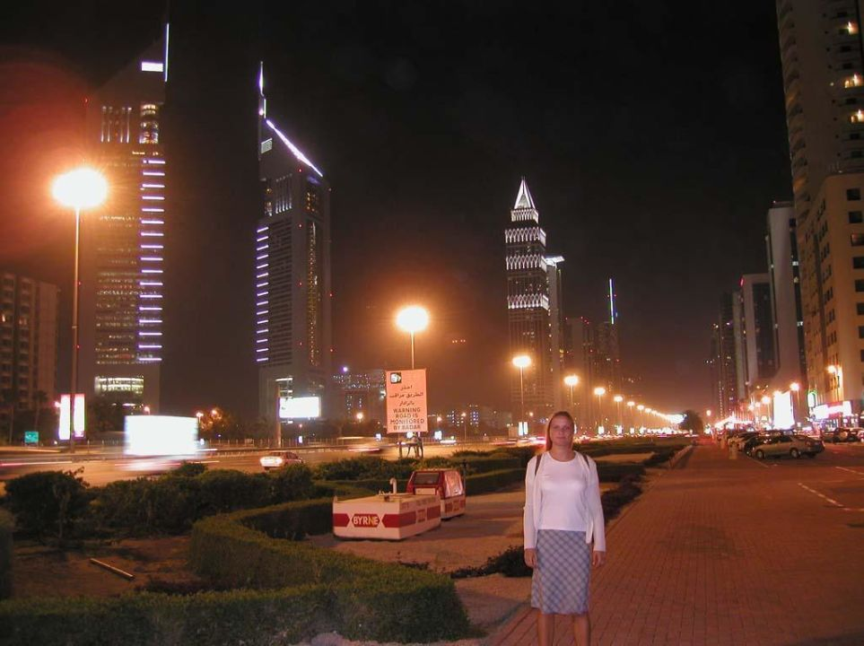 Emirate Towers #5 Hotel Jumeirah Emirates Towers