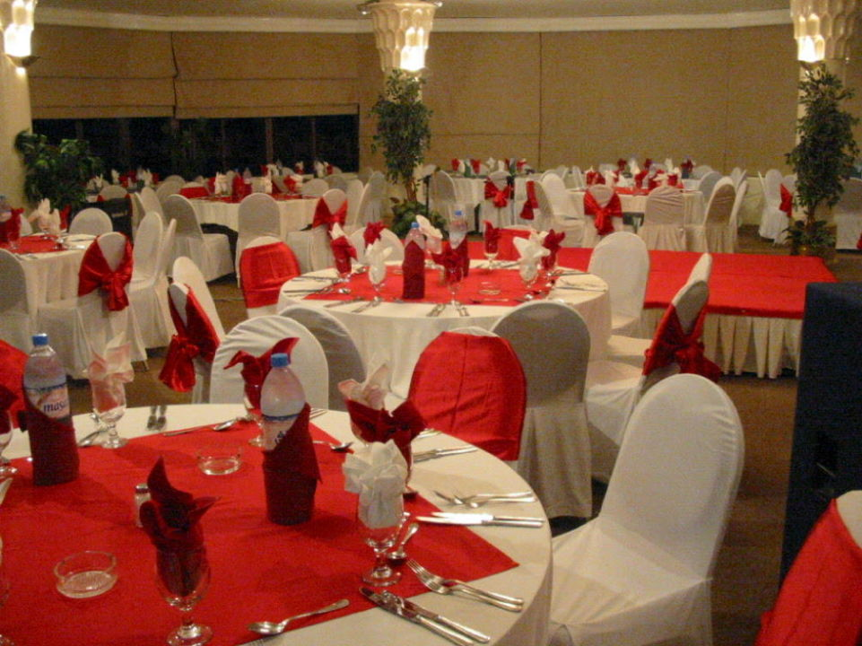 Der Ballsaal am Sylvesterabend Hotel Khalidiya Palace Rayhaan by Rotana