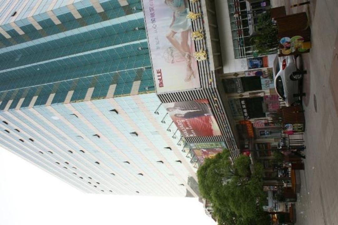 Wuhan Cosmopolitan Hotel Dorsett Regency Hotel Wuhan