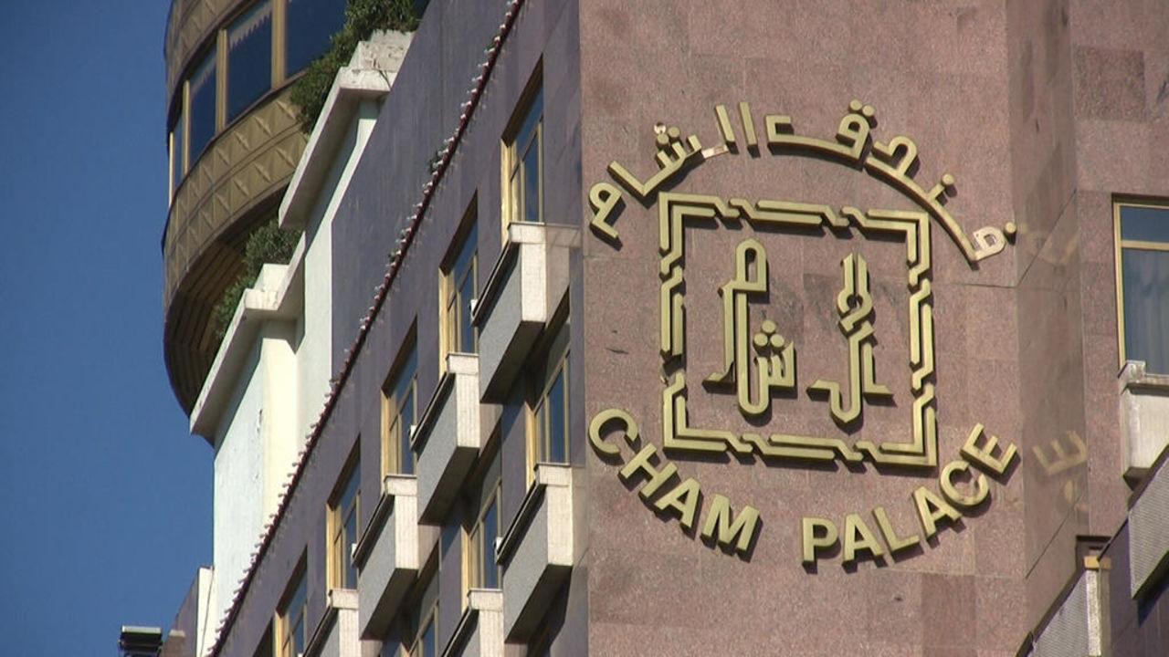 Hotelschild Hotel Cham Palace