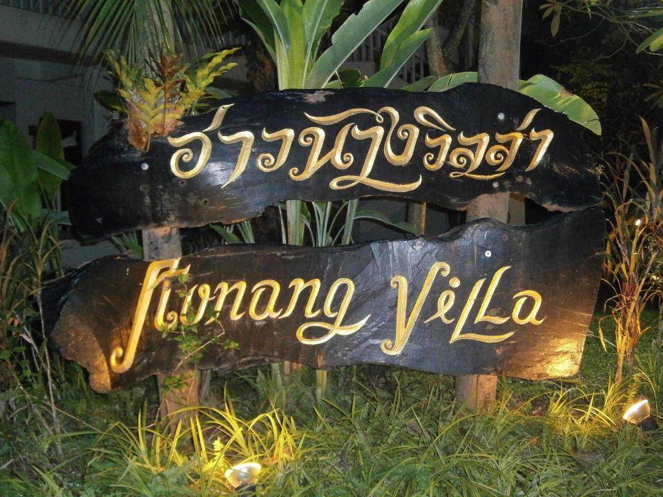 Außenansicht Aonang Villa Resort