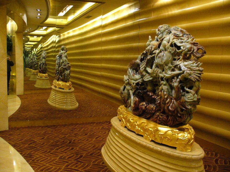 Lobby Radisson Blu Hotel Shanghai New World