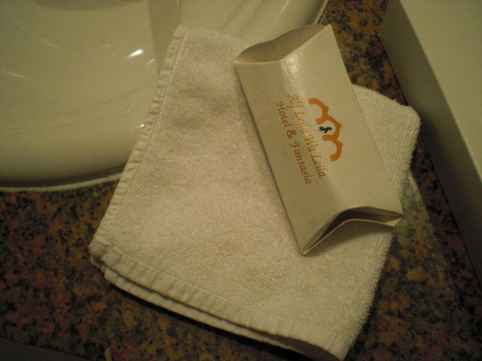 alf handtuch