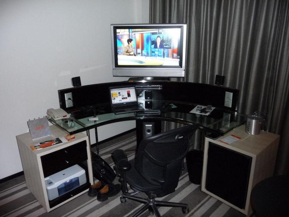 Die professionelle Workstation Boutix Hotel Suzhou