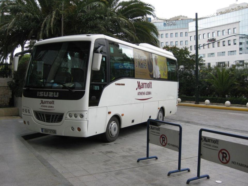 Hotel Shuttle Grand Hyatt Athens