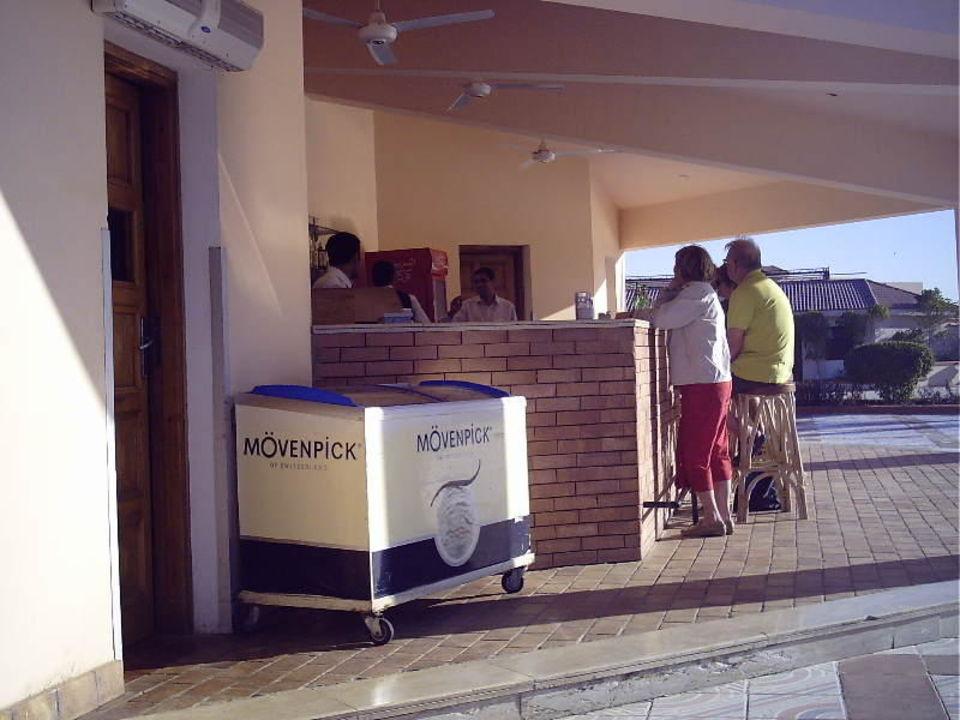 Poolbar Pharaoh Azur Resort