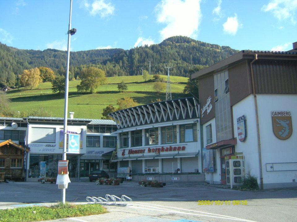 Blick vom Hotel Hotel Stocker ( Vorgänger-Hotel - existiert nicht mehr)