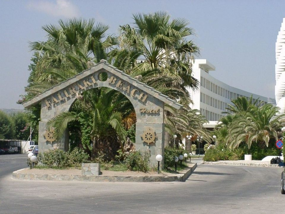 Hotelzufahrt Mitsis Faliraki Beach Hotel & Spa