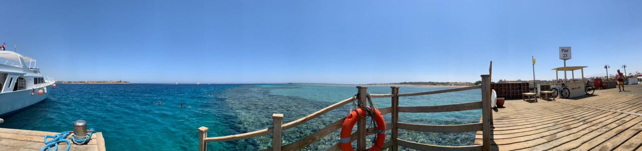 Strand Cleopatra Luxury Resort Makadi Bay