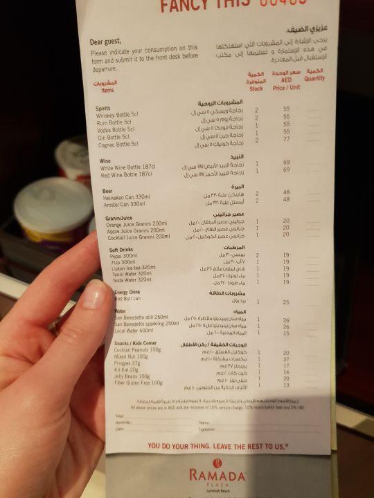 Sonstiges Delta Hotels by Marriott Jumeirah Beach