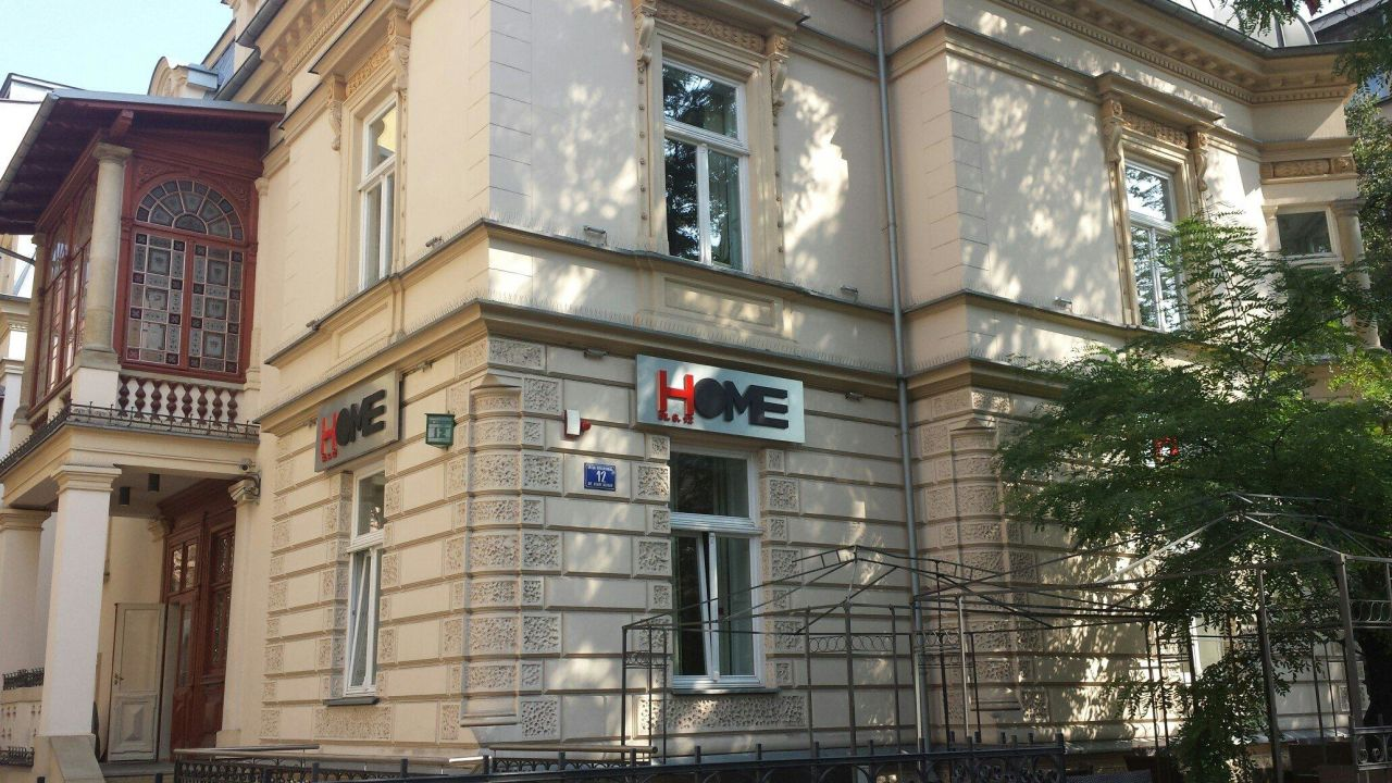 Hotel Home von außen\