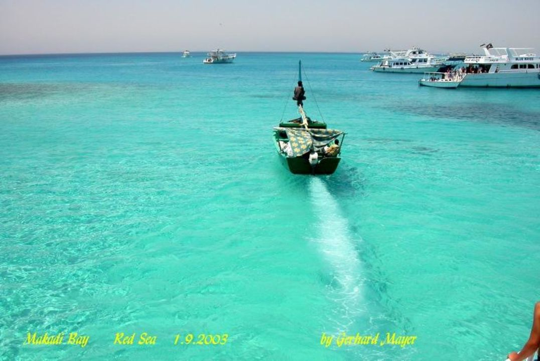 1-2-Fly Fun Club Makadi / Makadi bay / Ägypten Jaz Makadina