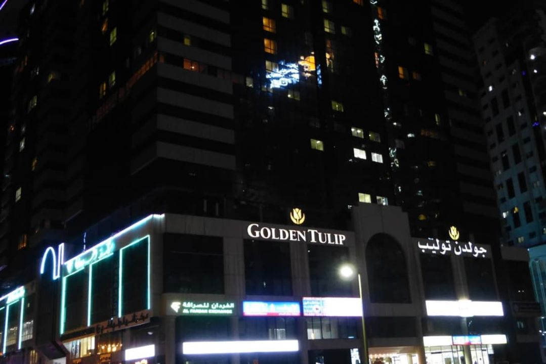 Widok ogólny Hotel Golden Tulip Sharjah