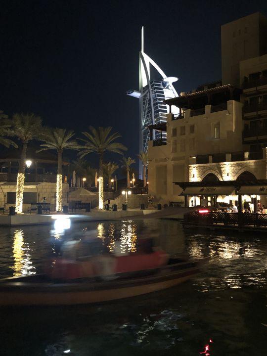 Gartenanlage Hotel Madinat Jumeirah - Al Qasr