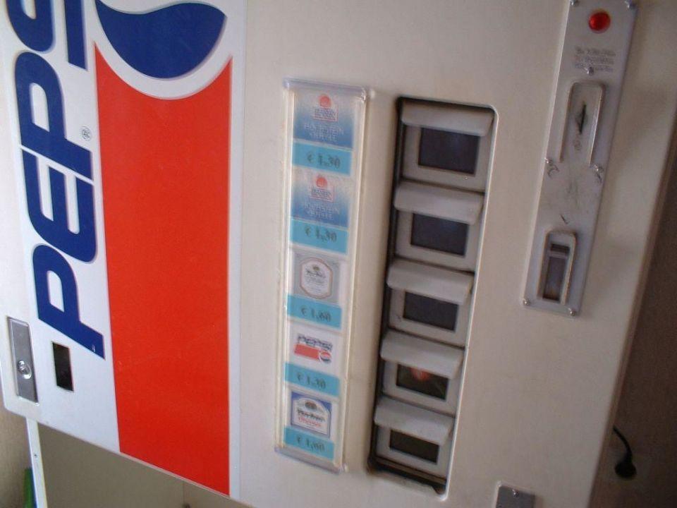 Getränkeautomat im 1 OG\