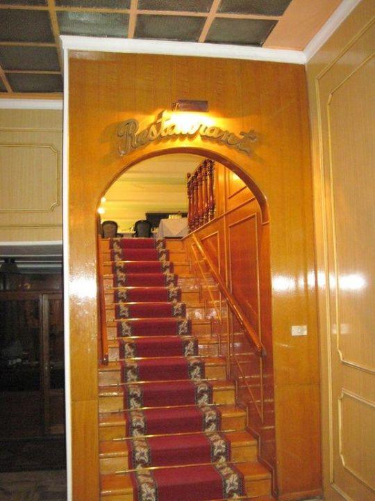 Aufgang zum Restaurant Hotel Victoria